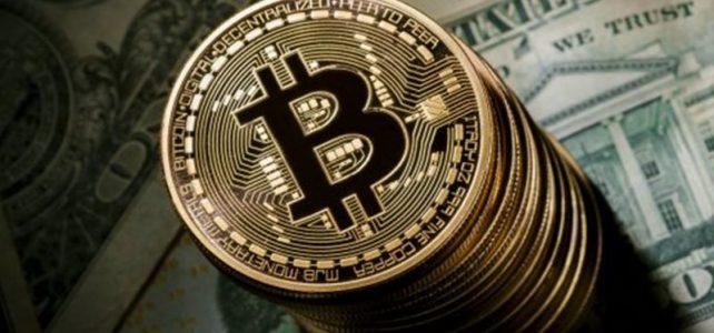 ความเป็นมาของ Bitcoin