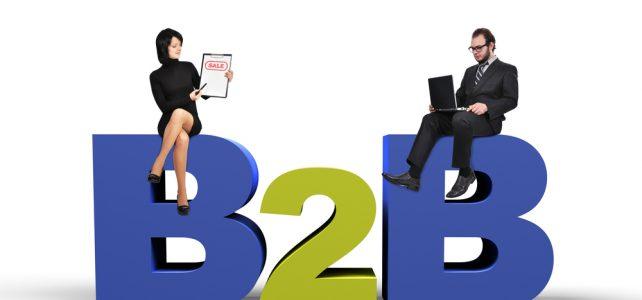 B2B ธุรกิจของ E-Commerce อีกหนึ่งประเภทที่นักธุรกิจควรรู้
