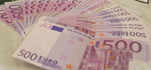ย้อนไปเมื่อช่วง ธนาคารกลางยุโรป ระงับการพิมพ์ 500 ยูโร